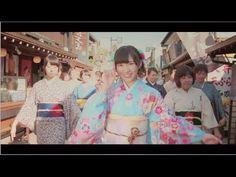 """A very nice version of """"Koisuru Fortune Cookie"""" performed by Iwasa Misaki in the """"Enka Style"""". 恋するフォーチュンクッキー 岩佐美咲 演歌 Ver. / AKB48[公式]"""