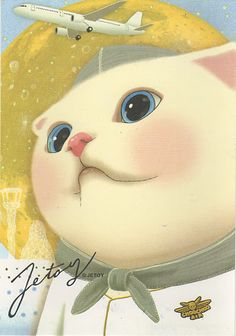 Jetoy Airline Cat postcard