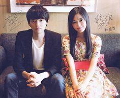 miki honoka & yuki furukawa , harian linda pareja no ? xD bueno . les dejo la imagen jjaaj