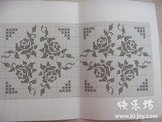 (2) Gallery.ru / Фото #141 - Игольницы - galina10 Cross Stitch Cushion, Cross Stitch Needles, Needle Book, Filet Crochet, Pin Cushions, Cross Stitching, Embroidery Patterns, Projects To Try, Rose