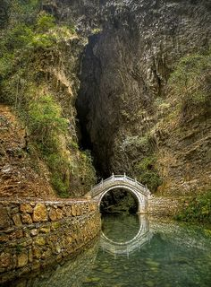 Moon Bridge, Zhangjiajie, Hunan, China…