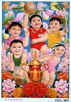 Chinese poster 'We strive to bring glory to the mother country', 1986 Chinese Propaganda Posters, Chinese Posters, Propaganda Art, Political Posters, Old Posters, Baby Posters, Vintage Posters, Reading Posters, Chinese New Year Poster