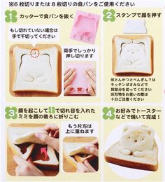 pink Sumikkogurashi Bento sandwich food cutter set - Bento Accessories - Bento Boxes - Kawaii Shop modeS4u
