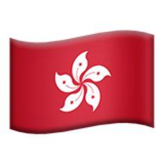 flag of hong kong sar china