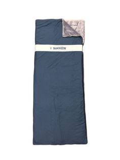 www.nikken.com/danjean ~~ Yeah! A Nikken Sleeping Bag! I'm SO excited … Get yours quickly while supplies last! ~~