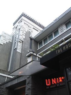 Good Bar Bandung pictures - http://indonesiamegatravel.com/good-bar-bandung-pictures/
