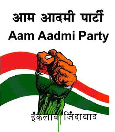 #eChunabv beats: AAP ready to form government, run it better than others: Arvind Kejriwal Breaking news of AAP Aam Aadmi Party coming into power in the state Delhi.  Will they be able to reach their goal & maintain the position as the legendary parties of India? To answer, Click on the link below: http://www.echunav.com/questions/view/is-aam-aadmi-party-as-powerful-as-the-legendary-ruling-parties