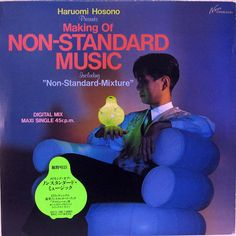 vinyloid:  Haruomi Hosono - Haruomi Hosono Presents Making Of Non-Standard Music