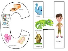 Beginning Sounds, Preschool Themes, Worksheets For Kids, Kids Education, Montessori, Alphabet, Puzzle, Language, Nursery