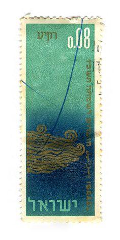 Israel Postage Stamp: Second Day of Creation, Firmament by karen horton, via Flickr