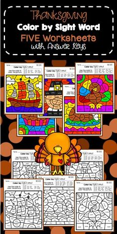 Thanksgiving Color By Sight Word Worksheets - November Morning Work