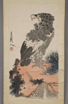 Chinese watercolor scroll painted by Pan Tianshou, Sold for $203,150.00