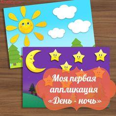 Обучающие кубики с картинками для детей своими руками, детские кубики картинки для малышей можно сделать самим из картона, красочные кубики понравятся детям