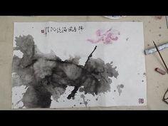 Lotus Flowers: Explore the Plexiglass Monoprint Techniques in CBP with Henry Li - YouTube