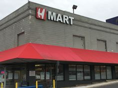 Mike and I went on a little adventure on Saturday, 4/15/17, to H Mart, the mecca of Asian Supermarkets located in the D&Q Plaza, 1720 Marlton Pike East, Cherry Hill, NJ.