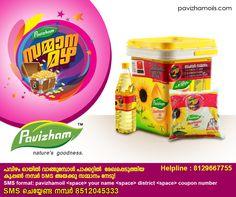 Pavizham Oils #സമ്മാനമഴ More details visit our site : http://pavizhamoils.com/ #Pavizhamoils #PavizhamSammanamazha #Pavizham