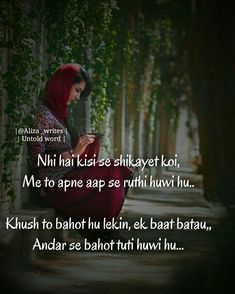 ALIZA Motivational Quotes In Hindi, Hindi Quotes, Qoutes, Inspirational Quotes, Alone Quotes, Urdu Poetry Romantic, Urdu Words, Heartbroken Quotes, Friendship Quotes
