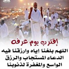 Pin By ام احمد On صورة In 2020