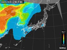 PM2.5予測情報では、健康への影響が懸念されるPM2.5(微小粒子状物質)の分布について、日本気象協会の独自気象予測モデルなどを用いて、現在から48時間先までの傾向を予測しています。