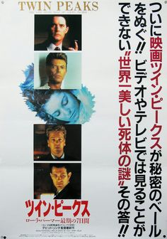 Official theatrical movie poster ( of for Twin Peaks: Fire Walk With Me Directed by David Lynch. Twin Peaks Show, Twin Peaks Poster, David Lynch Twin Peaks, Japanese Film, Japanese Poster, Vintage Japanese, Japanese Art, Ray Wise, Vintage Twins