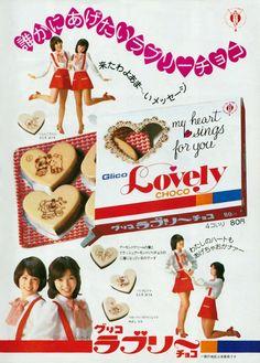 """ピンクレディ、グリコCM。☆Pink Lady (girls duo) in Glico's """"Lovely Chocolate"""" ad., 1977 Japan."""