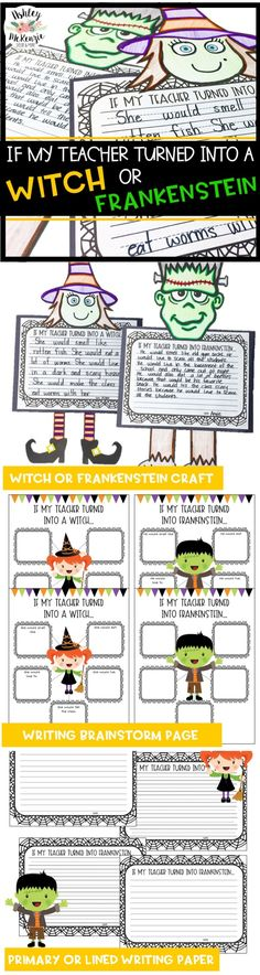 Fun Halloween Writing craftivity. If my teacher turned into a witch! Will make you laugh and will make your students excited to write!