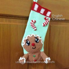 Gingerbread Man Christmas Stocking crochet pattern by Little Bamboo Handmade Holiday Crochet Patterns, Crochet Christmas Stocking Pattern, Crochet Stocking, Cat Christmas Stocking, Christmas Gifts For Women, Christmas Snowman, Xmas Stockings, Gingerbread Man, Crochet Projects