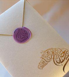 D.I.Y Arabic Calligraphy Wedding Invitation Designs Ideas | Wedding Invitation Database