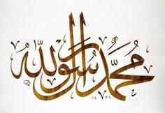 Fatih Akgül: Friday Sermon - Tawhid and Vahdet Civilization - medina Arabic Calligraphy Art, Calligraphy Alphabet, Arabic Art, Calligraphy Tattoo, Paper Christmas Decorations, Islamic Images, Islamic World, Typography Art, Islamic Patterns