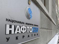 #world #news  Financial Times: UK High Court rejects full trial in…  #freeSuschenko #FreeUkraine @realDonaldTrump @thebloggerspost @POTUS