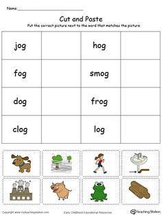 009 AN Word Family Trace and Write Kindergarten Worksheets