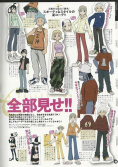 Manga Art, Manga Anime, Anime Art, Anime Comics, Pretty Art, Cute Art, Soul Eater Manga, Character Art, Character Design