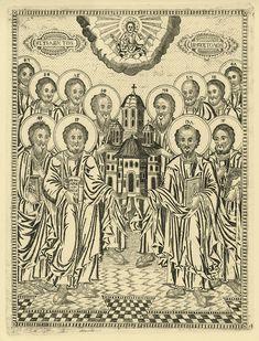 Αγιορειτική Πινακοθήκη: Χάρτινες εικόνες του Αγίου Όρους Orthodox Icons, Byzantine, Catholic, Vintage World Maps, Black And White, Drawings, Art, Saints, Icons