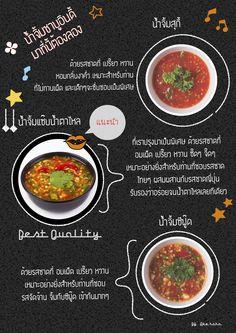 sauce shabu indy
