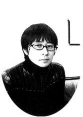 Usamaru Furuya, manga artist (Garden, Genkaku Picasso, Marie no Kanaderu Ongaku, Ningen Shikkaku).