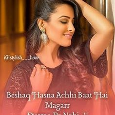 #Right... ♥️♥️♥️ Attitude Quotes For Girls, Girl Attitude, Girl Quotes, Stylish Girls Photos, Pride, Poetry, Girly, Instagram, Quotes About Girls