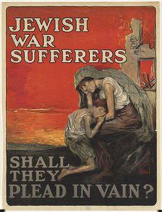 c. 1917; Mayer, Louis, 1869-1969 (artist); American Jewish Joint Distribution Committee (sponsor)--Interests