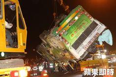 cool 這就是鬼島的交通安全!   龍鳥/自由業國道再度發生重大遊覽車災難!再度,是的,再度!自從十餘年前的飛狗巴士連續火燒車,再到�... http://taiwanese.moe/archives/614029 Check more at http://taiwanese.moe/archives/614029
