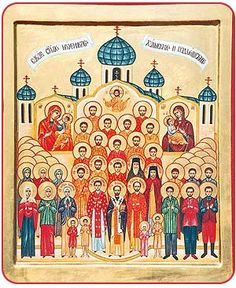 Icon of the Holy Martyrs of Poland