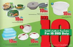 Assorted Kitchenware for ONLY 10 dhs @ HyperPanda  Promotion Valid from 25th September until 5th October, 2016 Assorted Kitchenware for ONLY 10 dhs @ HyperPanda    #KitchenBasin #KitchenSet #Kitchenware #LaundryHamper #Household #HyperPanda #UtencilsCutlery #UAEdeals #DubaiOffers #OffersUAE #DiscountSalesUAE #DubaiDeals #Dubai #UAE #MegaDeals #MegaDealsUAE #UAEMegaDeals  Offer Link: https://discountsales.ae/household/assorted-kitchenware-10-dhs-hyperpanda/