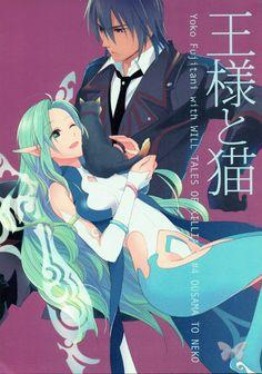 Tales of Xillia 2 Doujinshi - King and Kitty (Gaius x Muzet)