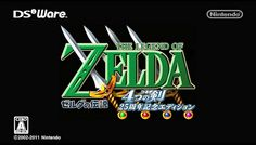 The Legend of Zelda: Four Swords Anniversary Edition (2011, DSiWare) - Japanese version