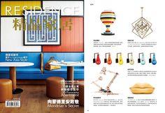 Residence Magazine of China features Veronese's colorful Drop Collection by French designer, Patrick Naggar.    #muranoglass #veronese #veroneseparis #patricknaggar #lightingdesign #interiordesign #architects #walllamps