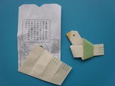 鳩森八幡神社│公式ホームページ|渋谷│千駄ヶ谷|富士塚│結婚式|お守り