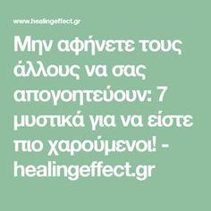 Μην αφήνετε τους άλλους να σας απογοητεύουν: 7 μυστικά για να είστε πιο χαρούμενοι! - healingeffect.gr Mind Body Soul, Psychology, Life Hacks, Mindfulness, Motivation, Sayings, Quotes, Anna, Psicologia
