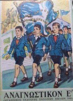 Η 25 Μαρτίου 1821 μέσα από παλιά σχολικά βιβλία | Παιδείας Εγκώμιον My Memory, Back To School, School Days, Comic Books, Memories, Baseball Cards, Comics, Cover, Fictional Characters
