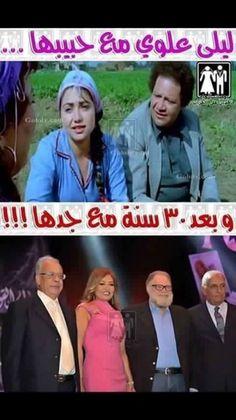 Laial & Yehia