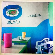 Restaurant in Boroma  thru Iphone Hipstamatic - Somaliland by Eric Lafforgue, via Flickr