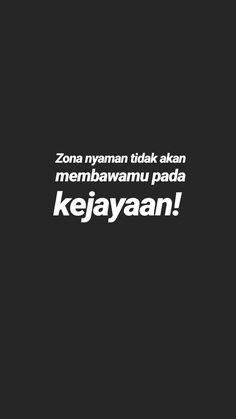 Self Reminder, All Quotes, Study Tips, Note To Self, Introvert, Captions, Haha, Mood, This Or That Questions
