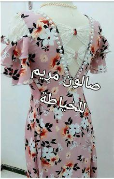 Hijab Fashion, Diy Fashion, Fashion Dresses, Womens Fashion, Indian Designer Suits, Stylish Girl Pic, Couture Dresses, Diy Clothes, Peplum Dress